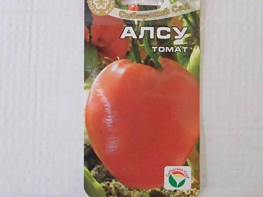 лучшие сорта помидор Томат Алсу