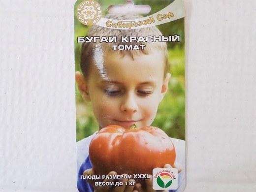 лучшие сорта помидор Томат Бугай красный