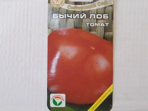 лучшие сорта помидор Томат Бычий лоб