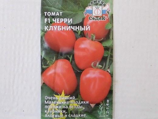 лучшие сорта помидор Томат Черри клубничный