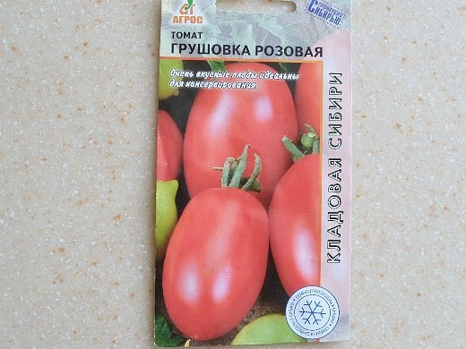 лучшие сорта помидор Томат Грушовка розовая