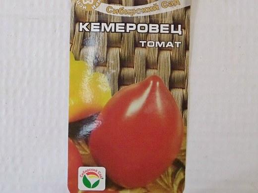 лучшие сорта помидор Томат Кемеровец