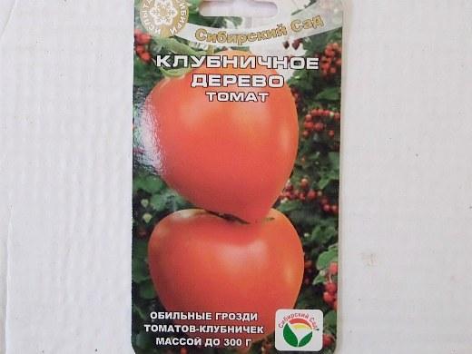 лучшие сорта помидор Томат Клубничное дерево