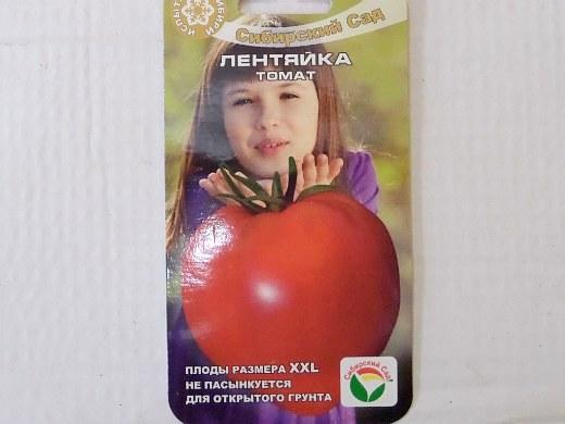 лучшие сорта помидор Томат Лентяйка