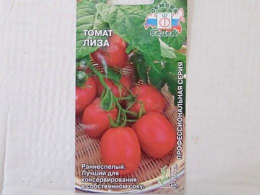 лучшие сорта помидор Томат Лиза