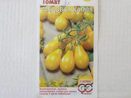 лучшие сорта помидор Томат Медовая капля
