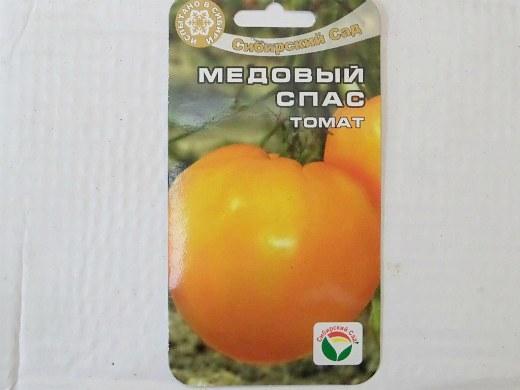 лучшие сорта помидор Томат Медовый Спас