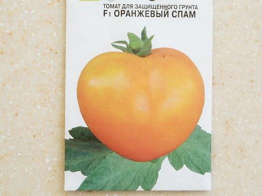 лучшие сорта помидор Томат Оранжевый спам