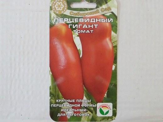 лучшие сорта помидор Томат Перцевидный гигант