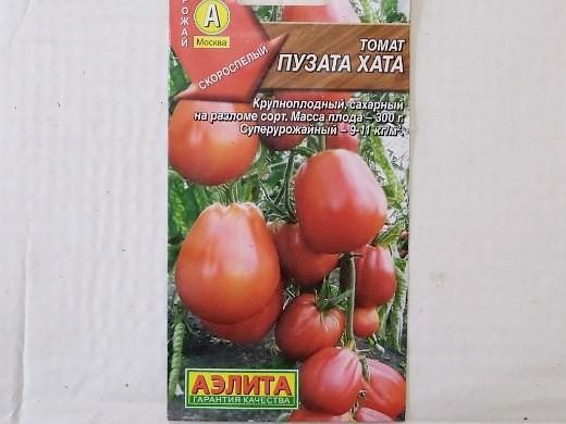 лучшие сорта помидор Томат Пузата хата