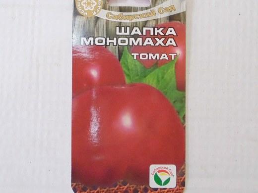лучшие сорта помидор Томат Шапка Мономаха