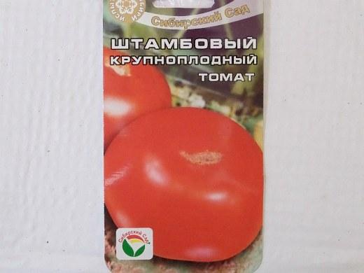 лучшие сорта помидор Томат Штамбовый крупноплодный
