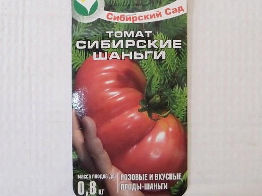 лучшие сорта помидор Томат Сибирские шаньги