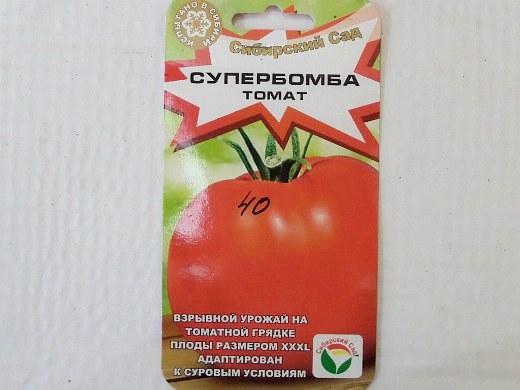 лучшие сорта помидор Томат Супербомба