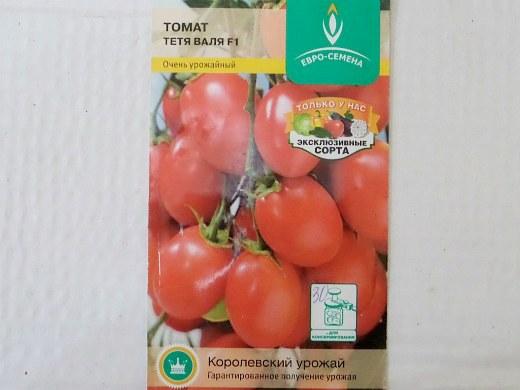 лучшие сорта помидор Томат Тетя Валя