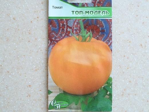 лучшие сорта помидор Томат Топ-модель