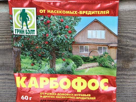 борьба с вредителями сада и огорода - химический препарат карбофос