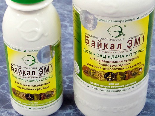 борьба с вредителями сада и огорода препарат байкал эм1