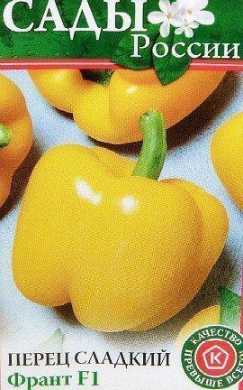 выращивание рассады сладкого перца в домашних условиях - семена сорт франт f1