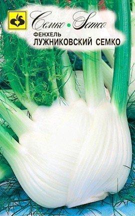фенхель посадка, выращивание - сорт лужниковский семко