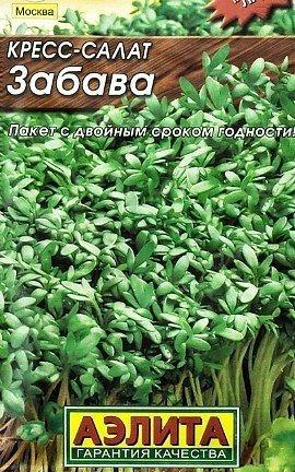 выращивание кресс-салата на даче - семена сорт забава