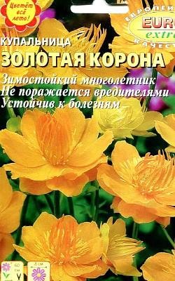 цветы купальница жарки выращивание, семена сорт золотая корона