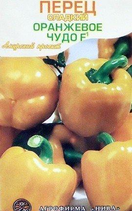 выращивание сладкого перца в открытом грунте, парнике - семена сорт f1 оранжевое чудо