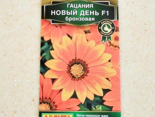 гацания, выращивание из семян 5