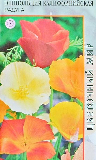 эшшольция калифорнийская, посадка и уход - семена сорт радуга