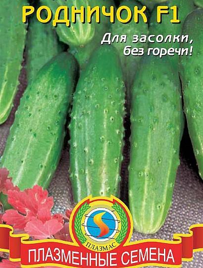 лучшие сорта огурцов для любого региона россии - родничок f1