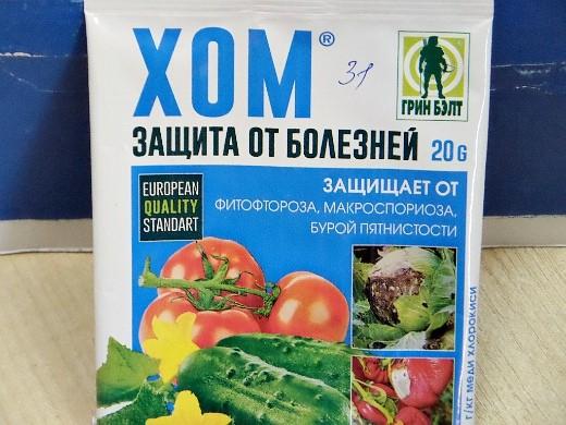 болезни томатов помидоров препарат хом