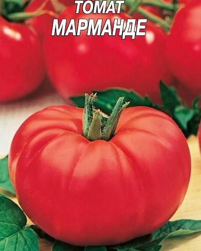 лучшие сорта томатов устойчивых к заболеваниям и неблагоприятным погодным условиям - марманде