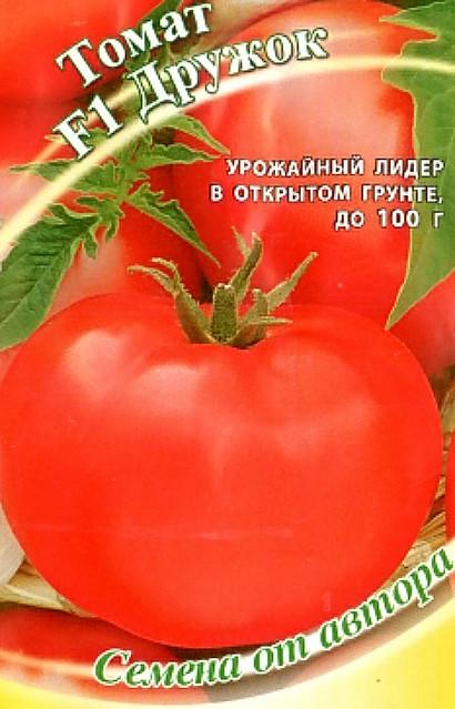 лучшие сорта томатов для открытого грунта - дружок f1
