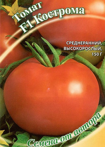 лучшие сорта томатов для открытого грунта - кострома f1