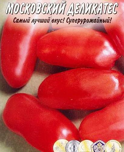 лучшие сорта томатов для открытого грунта - московский деликатес