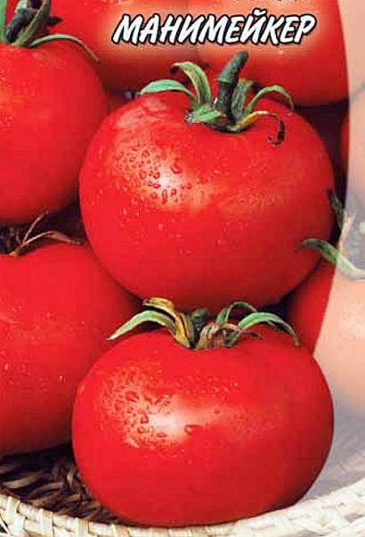 лучшие сорта томатов для теплиц - манимейкер