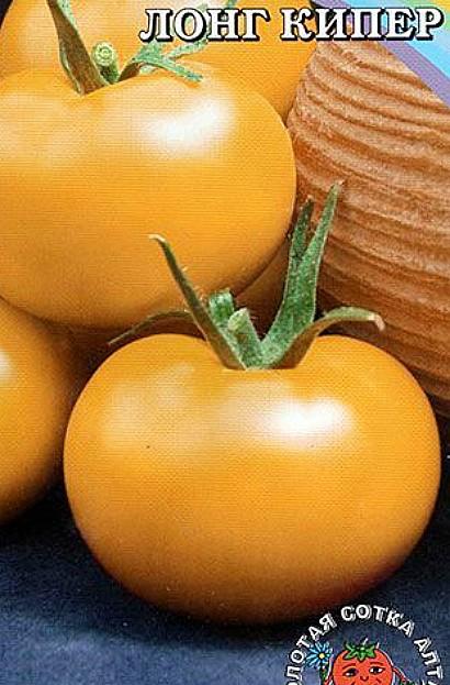 лучшие сорта томатов для теплиц - лонг кипер