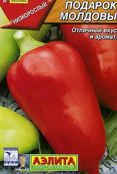 лучшие сорта перца для открытого грунта, названия - подарок молдовы