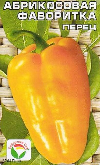 лучшие сорта перцев для теплиц - абрикосовая фаворитка
