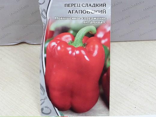 лучшие сорта перцев для теплиц - агаповский