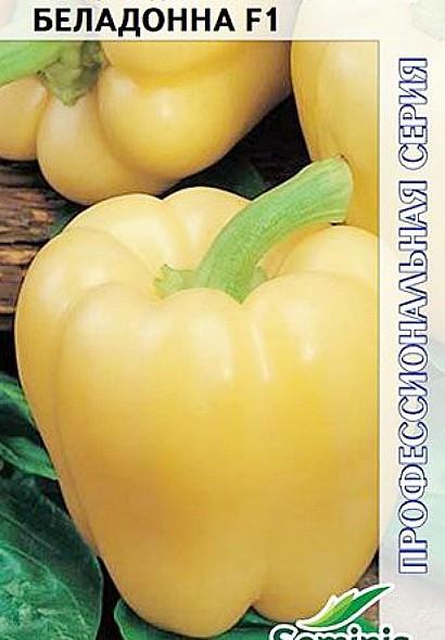 лучшие сорта перцев для теплиц - беладонна f1