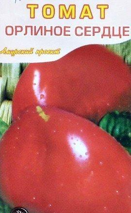 особенности выращивания томатов помидоров, семена сорт орлиное сердце