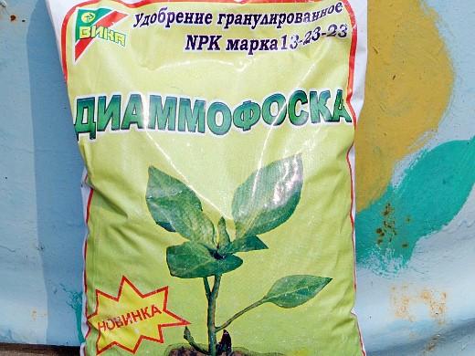 чем подкармливать растения - удобрения, диаммофоска