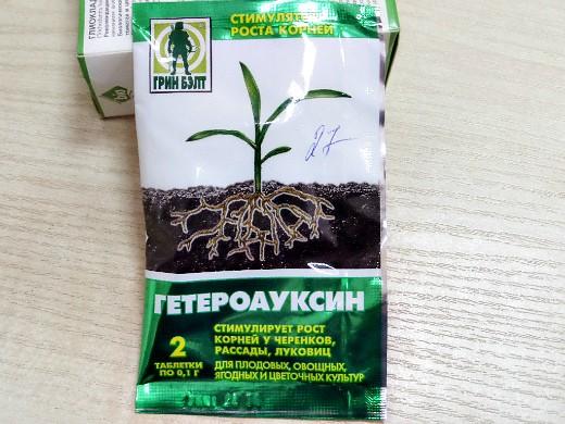 Стимулятор роста для картофеля гетероауксин