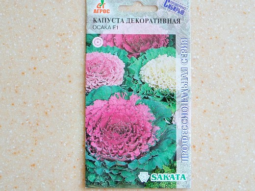 декоративная капуста, выращивание и уход - семена сорт осака f1