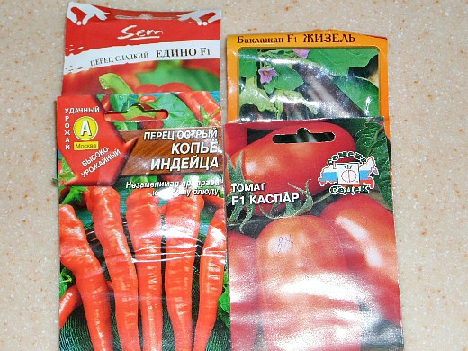обработка семян овощей перед посадкой