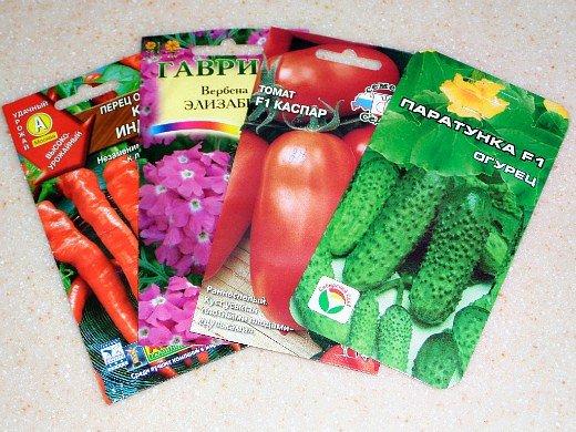 как правильно вырастить рассаду любых овощей - семена