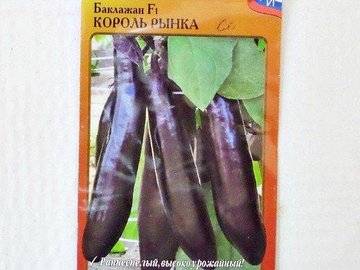 выращивание рассады баклажанов в домашних условиях - семена f1 король рынка