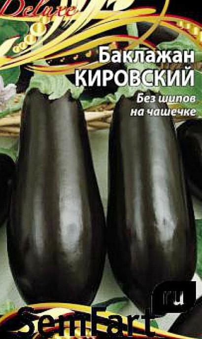 лучшие сорта баклажанов для открытого грунта для разных регионов, кировский