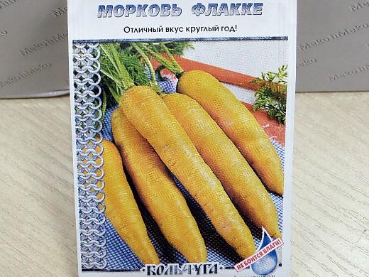 лучшие сорта моркови для открытого грунта, с описанием - флакке